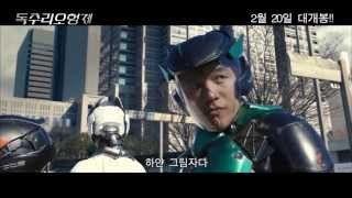 Nonton [독수리 오형제] 예고편 Gatchaman (2013) trailer (Kor) Film Subtitle Indonesia Streaming Movie Download