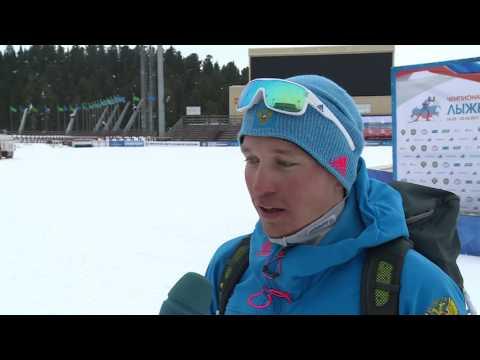 Андрей Парфенов- бронзовый призёр спринта на чемпионате России