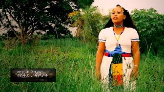 Ruta Tesfay - Eifoytay (Meskel)  / New Ethiopian Music  (Official Video)