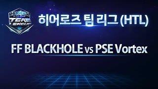 히어로즈 오브 더 스톰 팀리그(HTL) 풀리그 10일차 1경기 1세트