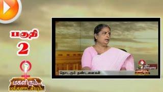 Magalirum Makkalaatchiyum (25/07/2014) - Part 2