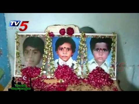 Ponguleti Pay Tributes to Masaipet Train Accident Childrens : TV5 News