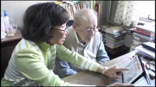 Download Video Dr. Adeline Yen Mah meets the founder of Pin Yin Zhou Youguang MP3 3GP MP4