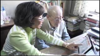 Download Video Dr. Adeline Yen Mah meets the founder of Pin Yin Zhou Youguang MP3 3GP MP4
