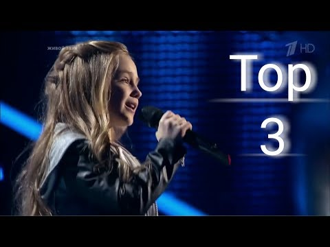 TOP 3 cutest blind Auditions in The Voice Kids - Thời lượng: 4 phút, 52 giây.