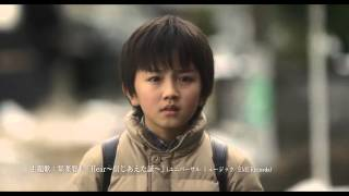 Nonton The Town Where Only I Am Missing trailer Boku dake ga Inai Machi Film Subtitle Indonesia Streaming Movie Download