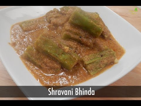 Shravani Bhinda (Ladyfinger in Mustard Coconut Gravy) - Ganesh Chaturthi Special 30 August 2014 05 PM