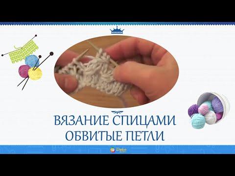 Узор с обвитыми петлями видео