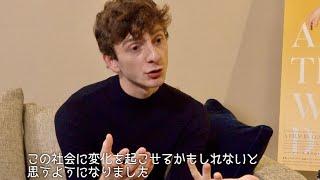 映画『ダンサー そして私たちは踊った』インタビュー映像