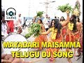 Mayadari Maisamma Song Original DJ Mix | Telugu DJ Songs