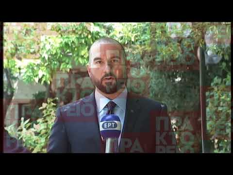 Δ. Τζανακόπουλος: Το πολιτικό και αντιπολιτευτικό αφήγημα της ΝΔ έχει κατεδαφιστεί