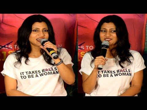 Konkona Sen Sharma Full Speech | Lipstick Under My Burkha Official Trailer Launch