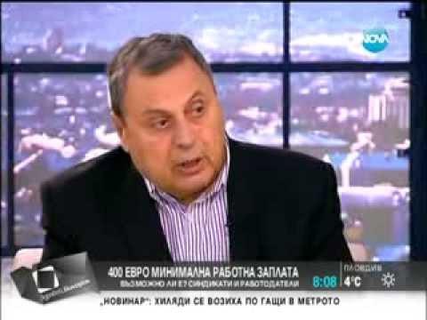 """Б.Данев прогнозира """"армия от безработни"""" при 400 евро"""