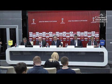 Специальная стоимость билета на матчи чемпионата мира по футболу в 2018 г. для россиян