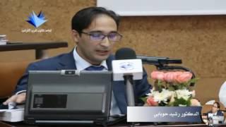 المسؤولية المدنية للصحفي عن انتهاك حقوق الشخصية