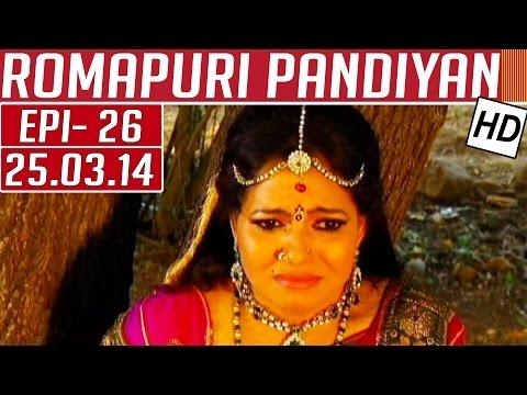 Romapuri-Pandiyan-Epi-26-25-03-2014-Kalaignar-TV