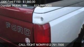 1996 Ford F150 SUPERCAB 138.8` - for sale in Minnetonka, MN