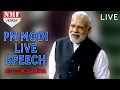 PM Narendra Modi's reply to Motion of thanks to President's Address