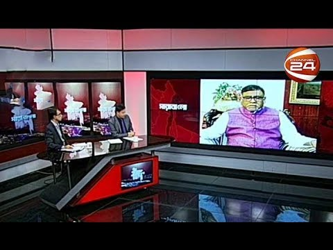 সারাবাংলা | SaraBangla | 13 March 2020