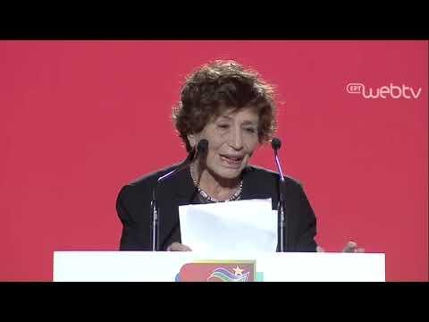 Εκδήλωση για την παρουσίαση του ευρωψηφοδελτίου του ΣΥΡΙΖΑ | 22/4/2019 | ΕΡΤ