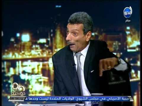 المساح  يبكي علي الهواء بعد إهانة وزيرة التضامن له