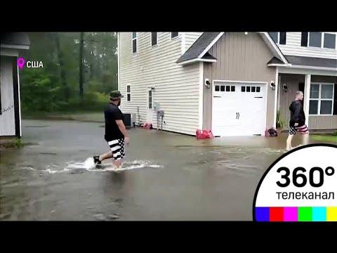 Сила тайфуна \