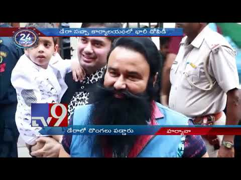 24 Hours 24 News || Top Headlines || Trending News || 03-10-2017 || TV9