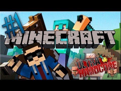 УХК С ПОДПИСЧИКАМИ (Minecraft: Ultra Hardcore - Season 11) #1
