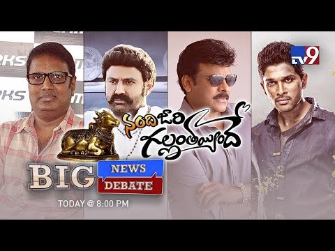 Big News Big Debate - Match fixing in Nandi Awards? - Rajinikanth TV9