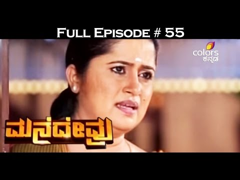 Mane-Devru--20th-April-2016--ಮನೆದೇವ್ರು--Full-Episode