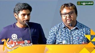 Kollywood Uncut - Vikram Prabhu