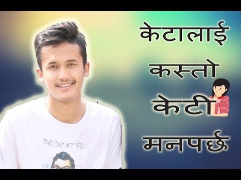 (केटाहरुलाई कस्तो केटि मनपर्छ  Ft. Saroj Adhikari (Cartoonz Crew)... 10 minutes.)