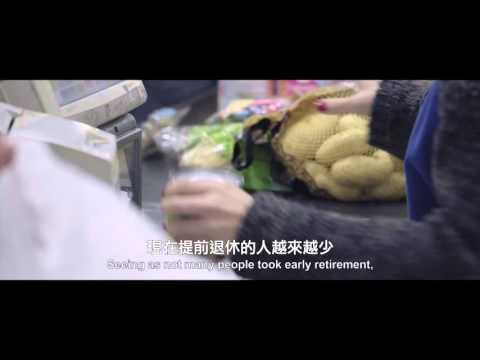 【衡量一個人】中文預告