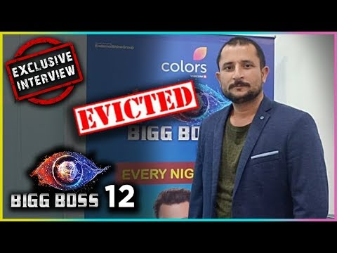 Bigg Boss 12 Eviction | Nirmal Singh First Intervi