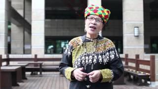 歌謠篇   郡群布農語 02Kaung Kaung Vini 皮膚上的水蛭《傳唱篇》