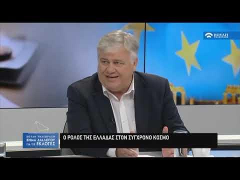 Βήμα Διαλόγου για τις Εκλογές: Εξωτερική Πολιτική (03/07/2019)