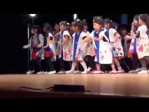 ウェルCOME LIVE'15 ソーラン 塩焼幼稚園 - 南中ソーラン