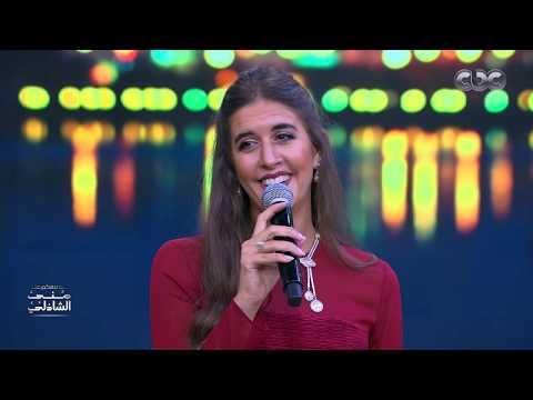 """أغنية """"حلوة يا بلدي"""" بصوت أفضل مطربة في أوبرا باريس"""