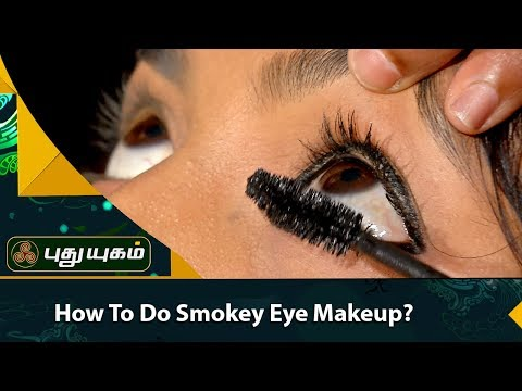 How To Do Smokey Eye Makeup? | Morning Cafe