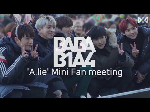 [BABA B1A4 2] EP.32 'A lie' Mini Fan meeting