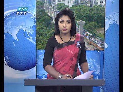 09 AM News || সকাল ০৯টার সংবাদ || 12 August 2020 || ETV News