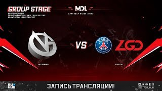 Vici Gaming vs PSG.LGD, MDL Changsha Major, game 2 [Maelsorm, LighTofHeaveN]