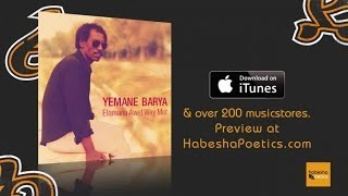 Yemane Barya - Bokry Ayney - (Official Audio Video)