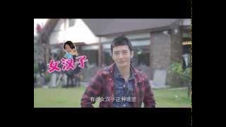 "Women who flirt - Making of: Zhou Xun《撒娇女人最好命》周迅""绝缘娇""人物特辑"