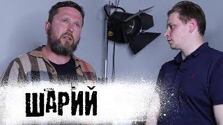 Video ШАРИЙ: «Крым - это Украина» l Вербовка. Путин. Гараж Bentley / The Люди MP3, 3GP, MP4, WEBM, AVI, FLV Juli 2018