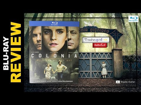 Colonia  (2016) | Blu-ray Unboxing