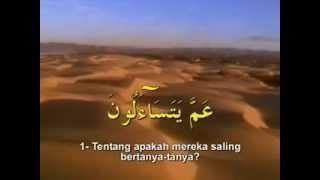 Syaikh Hani Ar Rifa'i ~ An Naba' (Berita Besar)