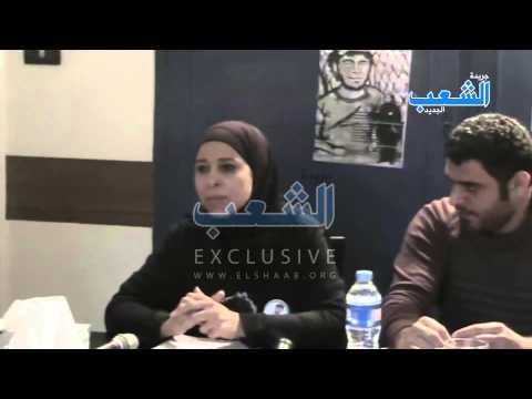 تعرف على خطة أمن الدولة للإيقاع بوالدة الشهيد محمد رضا واعتقالها
