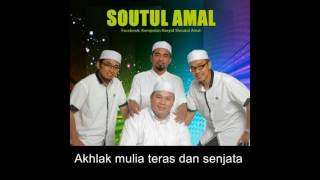 Srikandi Mujahidah - Shoutul Amal Video