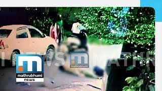 Video Husband Hacks Wife And Then Commits Suicide| Mathrubhumi News MP3, 3GP, MP4, WEBM, AVI, FLV September 2018